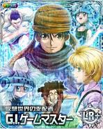 GI Masters LR Card (Kira)