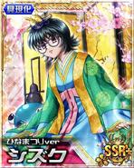 Shizuku 2 (10)