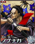 HxH Battle Collection Card (537)