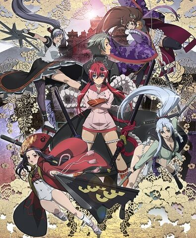 Archivo:Hyakka Ryouran Samurai Girls.jpg