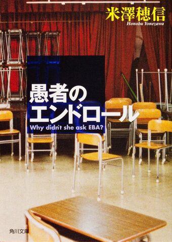 File:Kotenbu-cover-2.jpg