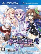 Hyperdimension Neptunia Re;Birth1 Jap Box Cover