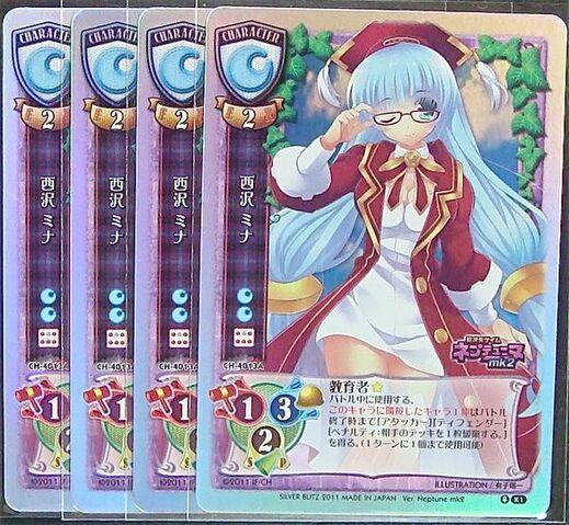 File:Mina Card.jpg