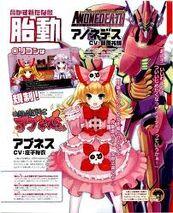 Enemies magazine