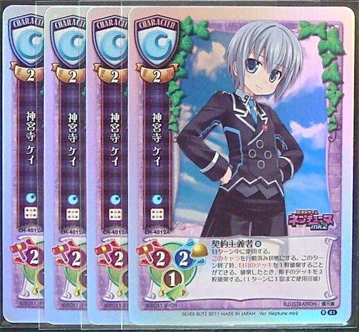 File:Kei Card.jpg