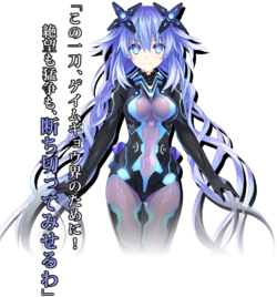 Purple Heart Next