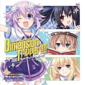 Dimension tripper cover