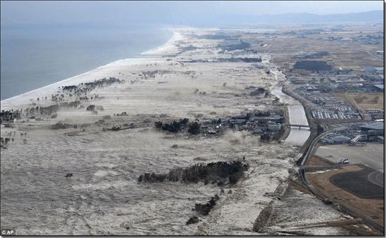 File:Tsunami (34).png