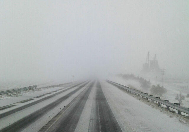 File:Reduced highway visibility.jpg