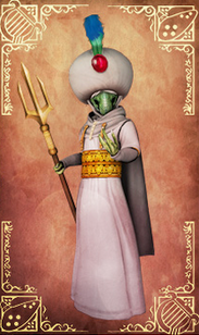 Vizier