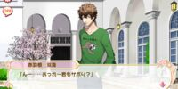 Futami Akabane/Affection Story