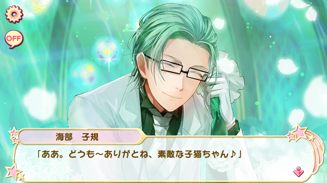 Flower shower de Shukufuku o 5 (11)