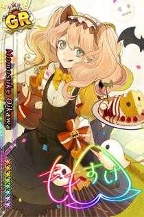 (Halloween 2016 Scout) Momosuke Oikawa GR