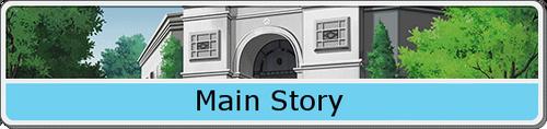 Main story banner