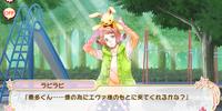 Ayatsurareshi Kyouki no Ningyou Event Story/Chapter 3