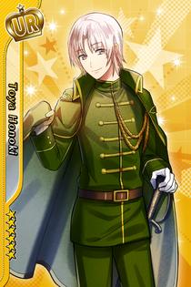 (Taisho Roman Scout) Toya Honoki UR