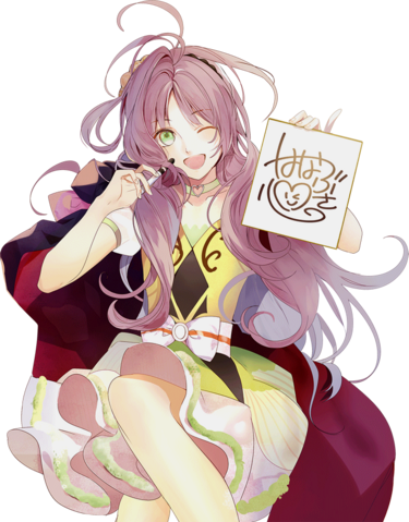 File:(The Autograph and Mini Live) Kokoro Hanabusa GR Transparent.png