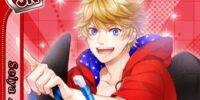 (Ocean Event) Seiya Aido SR/UR