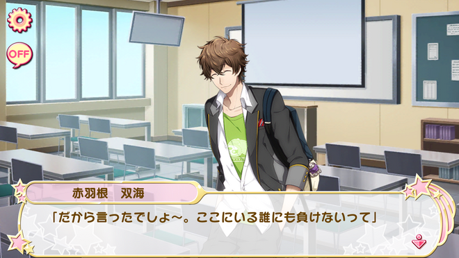 Futami, intensive special training!? 2 (4)