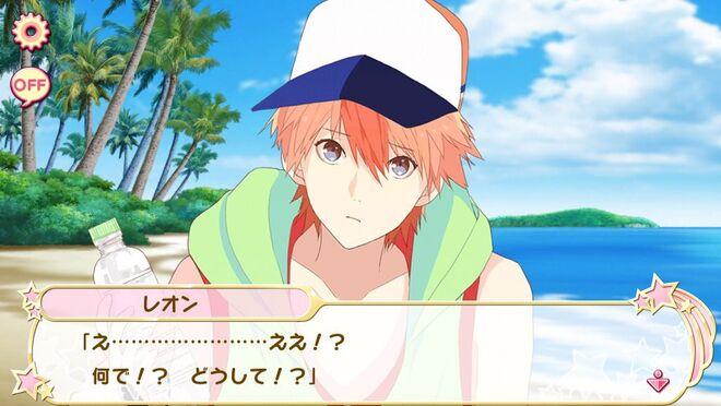 Leon-kun's Summer (4)