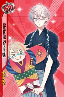 (New Year Scout) Mutsuki Kururugi SR