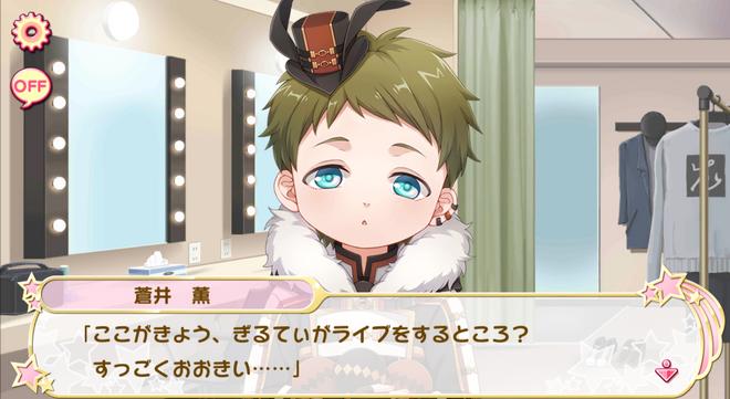 Kaoru Aoi - Can you give me sweets (2)