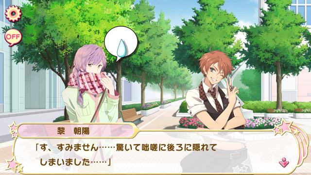 File:Dokenshi no rondo 3 (6).png
