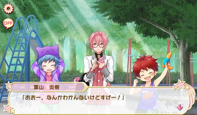 Momoi-kun, the pink colored Hero 1 (4)