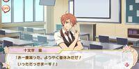 Ban Jumonji/Affection Story