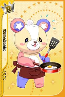 0170 Kumakocho R