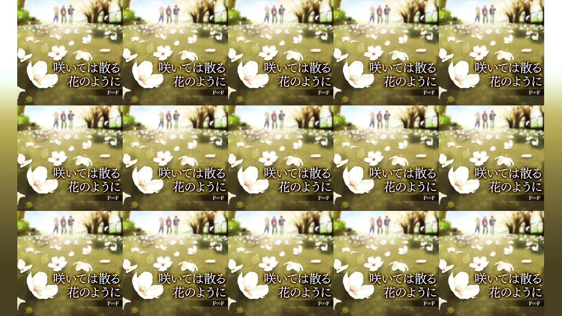 Saite wa Chiru Hana no Youni (咲いては散る花のように) - F∞F