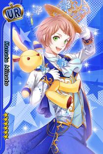 (Amusement Park Scout) Kanata Minato UR