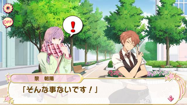 File:Dokenshi no rondo 2 (5).png