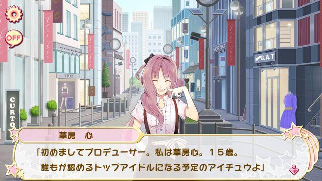 File:(Profile Story) Kokoro Hanabusa.jpg