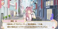 Kokoro Hanabusa/Affection Story