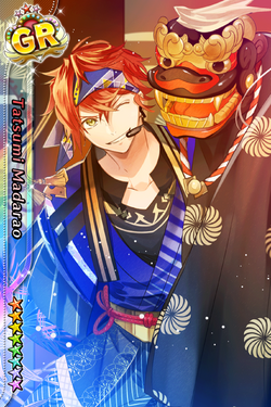 (New Year Scout) Tatsumi Madarao GR