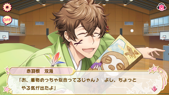 Futami, intensive special training!? 2 (1)