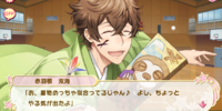 Futami, intensive special training!?/Part 2