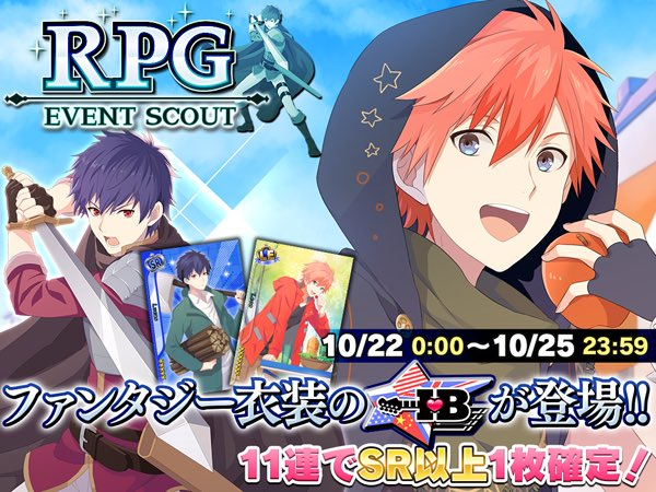 RPG Scout