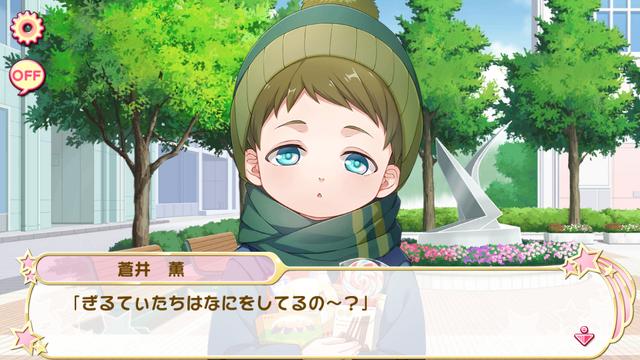 File:Dokenshi no rondo 3 (7).png