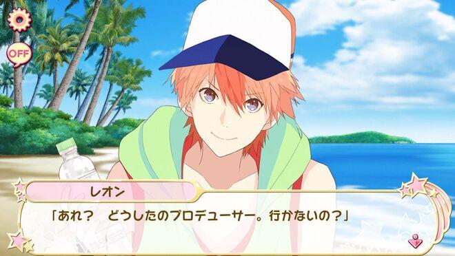 Leon-kun's Summer (10)