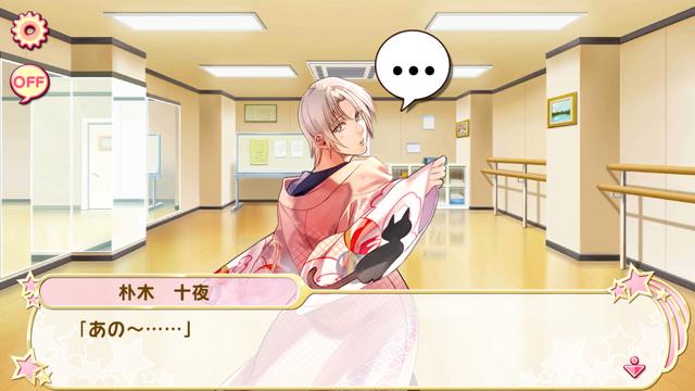 File:Momiji no hosomichi Part 2 (10).png