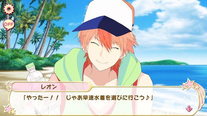 Leon-kun's Summer (9)