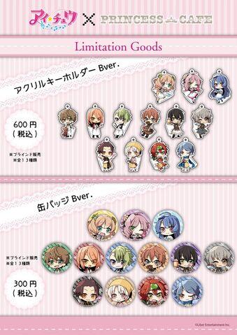 File:Princess Cafe Limited Goods B.jpg