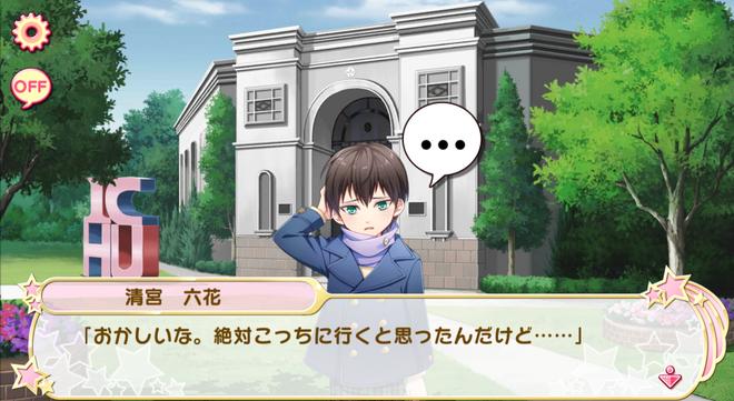 Rikka Kiyomiya - The boy that loves experiments (1)