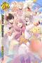 (Shuffle Unit Mini Album) Kokoro Hanabusa GR