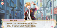 Main Story/Chapter 9-2/I won't leave Kokoro alone