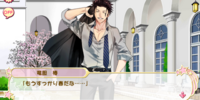 Nihon Danji Event Story/Chapter 1
