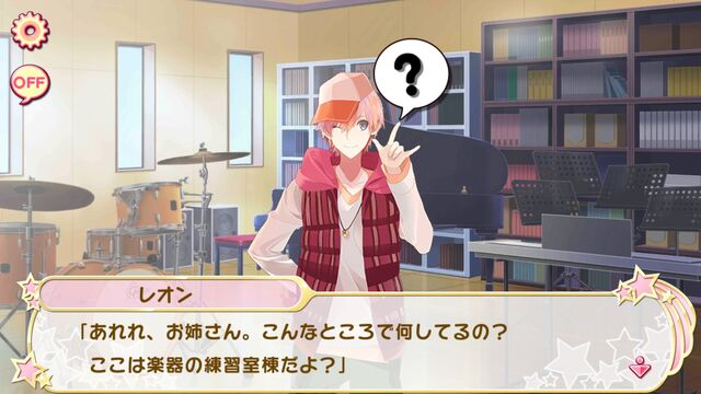 File:(Profile Story) Leon.jpg