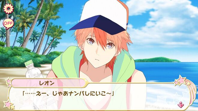 Leon-kun's Summer (7)